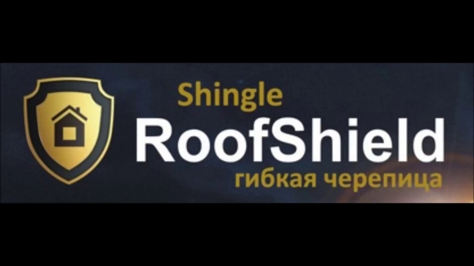 roofshield2