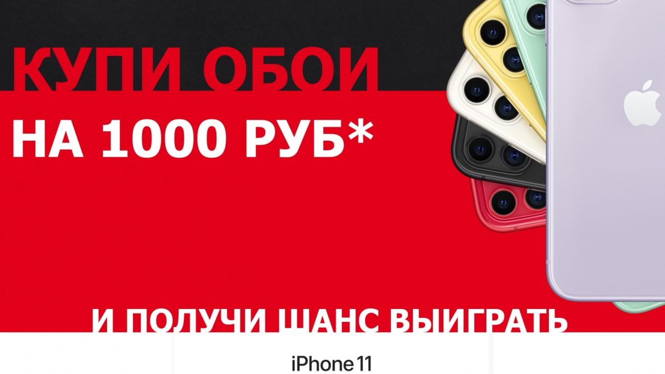iphone_a4