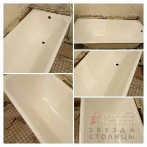 bath_new